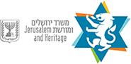 משרד ירושלים ומורשת